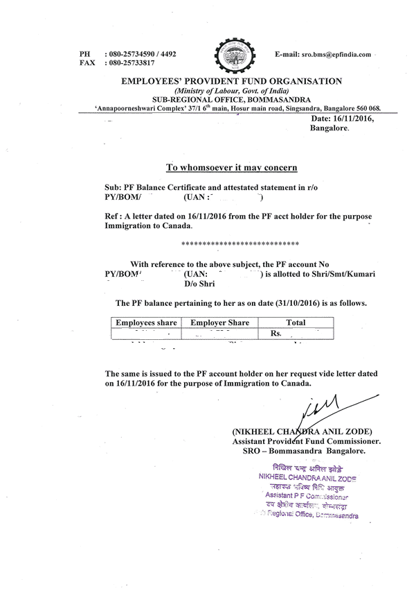 Provident Fund letter Proof of Fund Canada Example